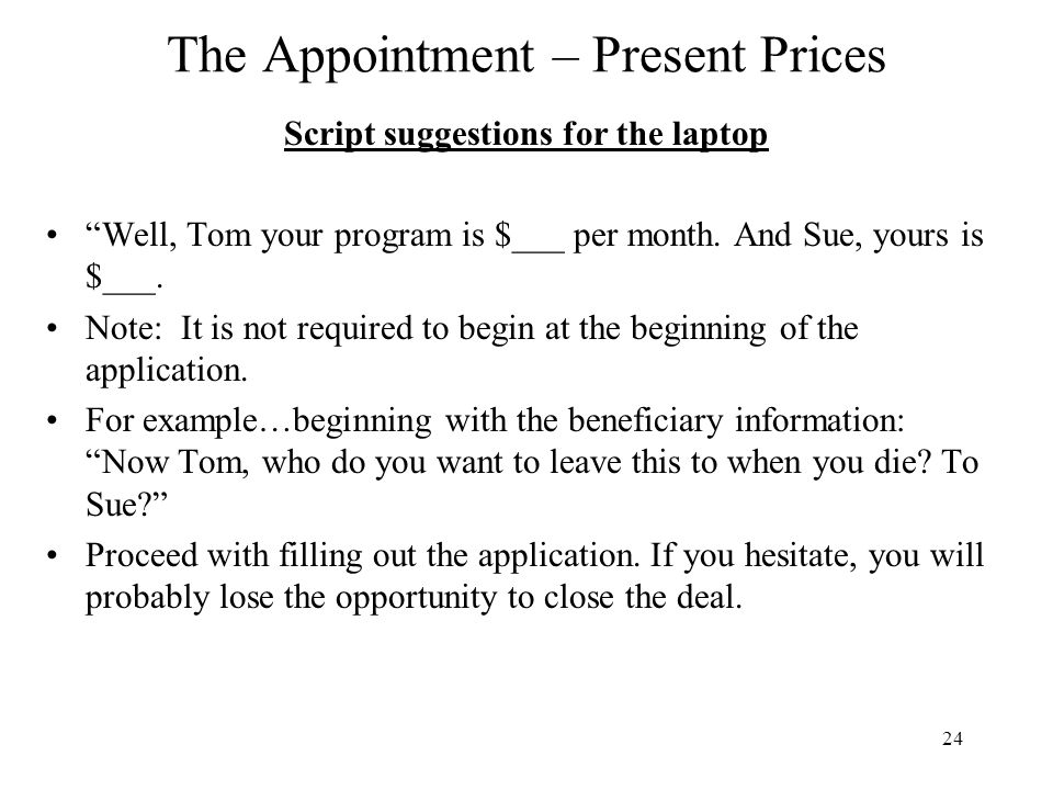 The Appointment – Present Prices