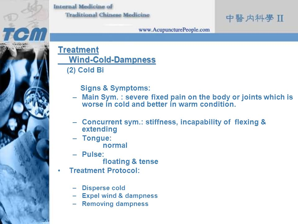 Treatment Wind-Cold-Dampness (2) Cold Bi Signs & Symptoms: