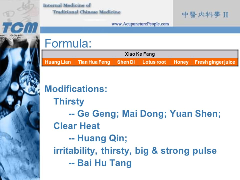 Formula: Modifications: Thirsty -- Ge Geng; Mai Dong; Yuan Shen;