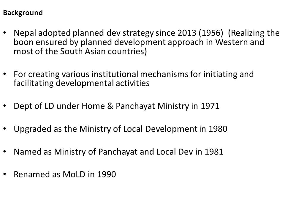 Dept of LD under Home & Panchayat Ministry in 1971