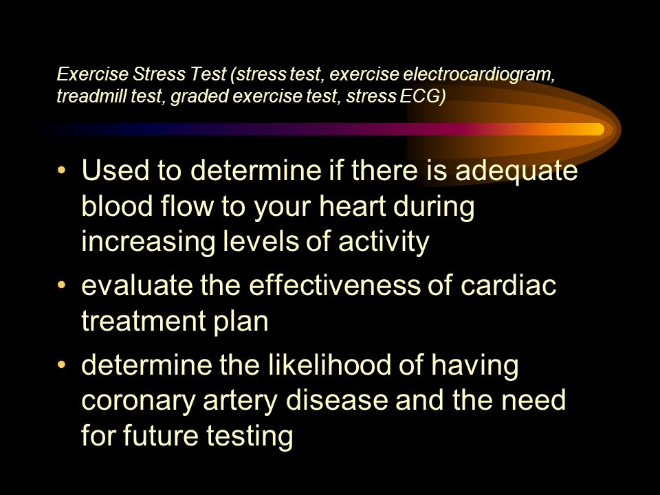 evaluate the effectiveness of cardiac treatment plan