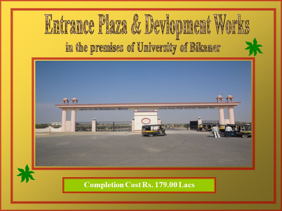 Entrance Plaza & Devlopment Works