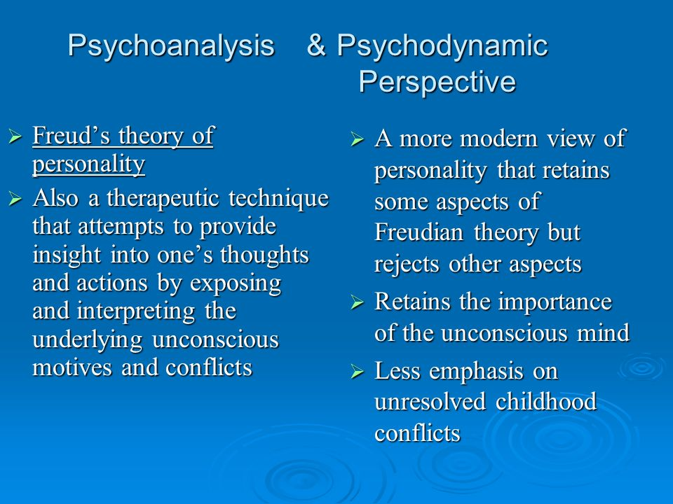 psychodynamic theory The psychodynamic theories of personality are mainly composed of famous theorists such as sigmund freud, erik erikson and alfred adler the object relations theory.