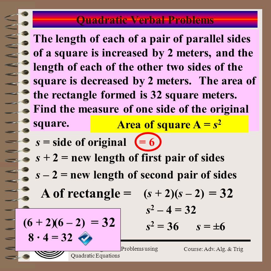 Quadratic Verbal Problems