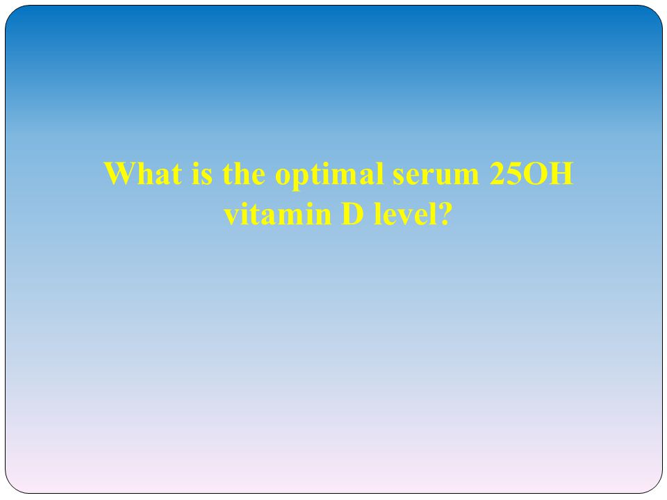 What is the optimal serum 25OH vitamin D level