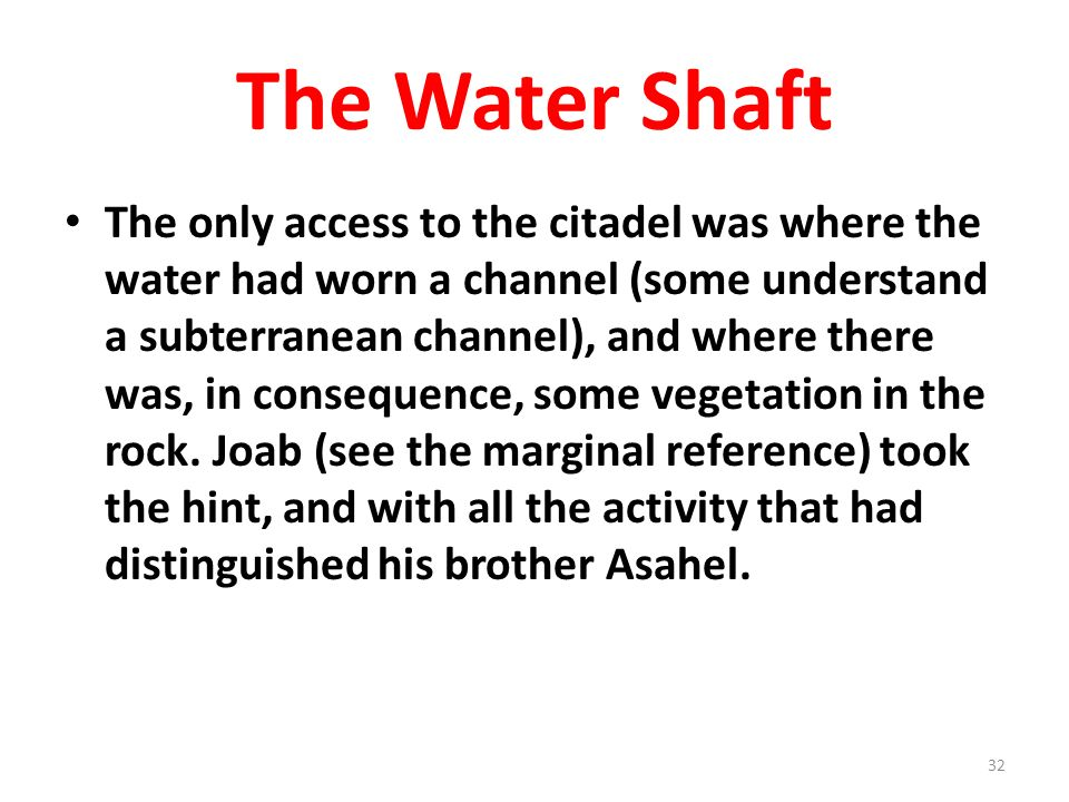 The Water Shaft