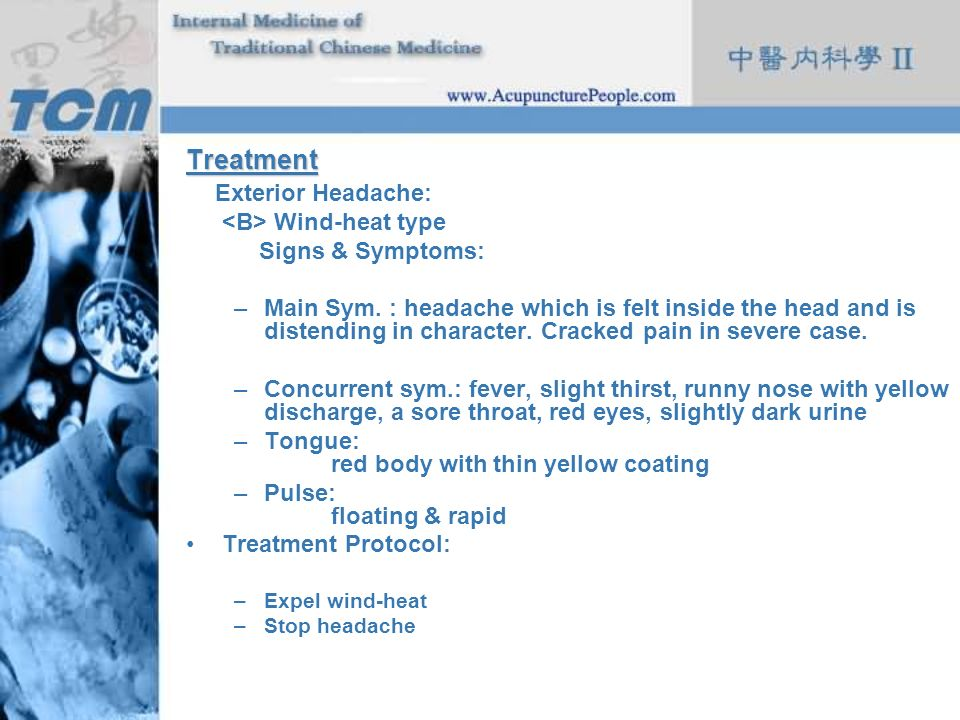 Treatment Exterior Headache: <B> Wind-heat type