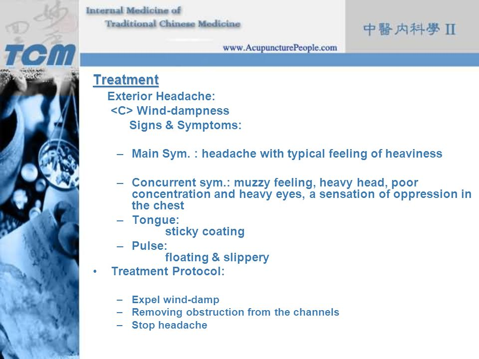 Treatment Exterior Headache: <C> Wind-dampness Signs & Symptoms:
