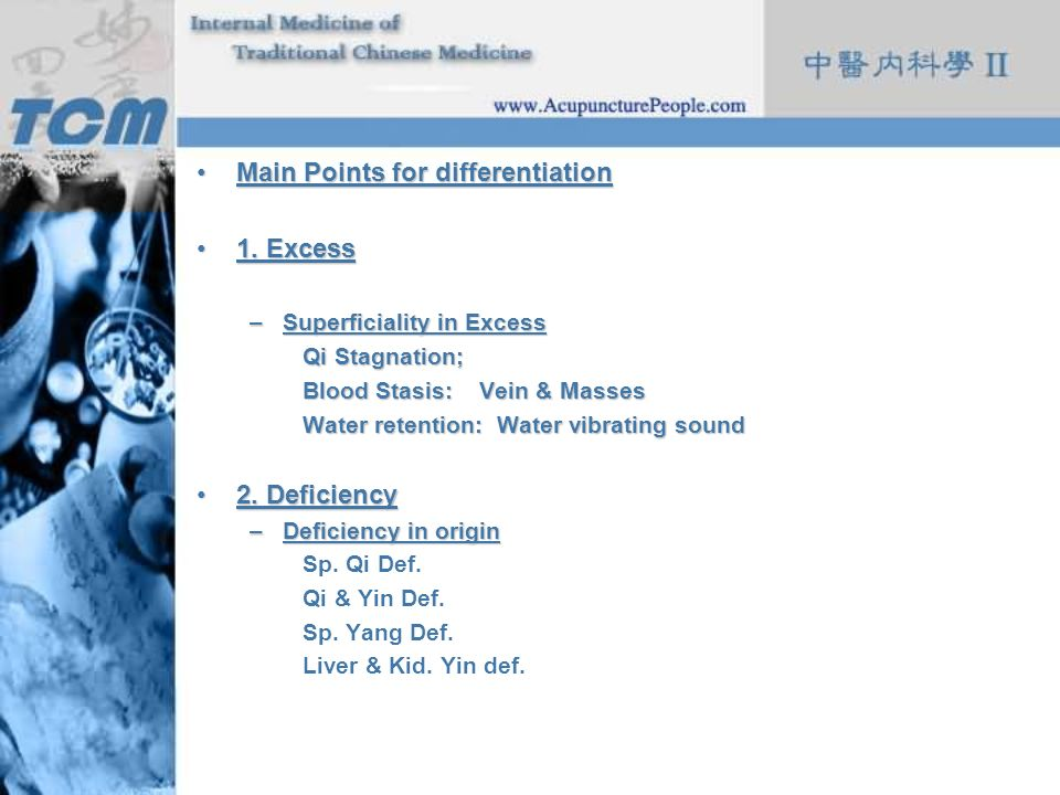 Main Points for differentiation 1. Excess