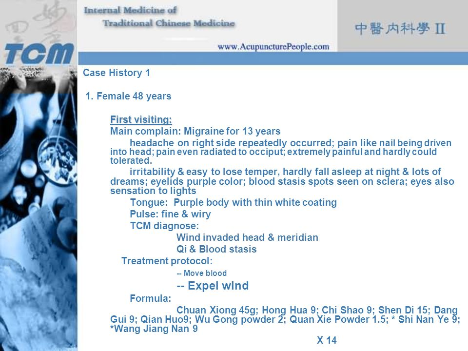 -- Expel wind Case History 1 1. Female 48 years First visiting: