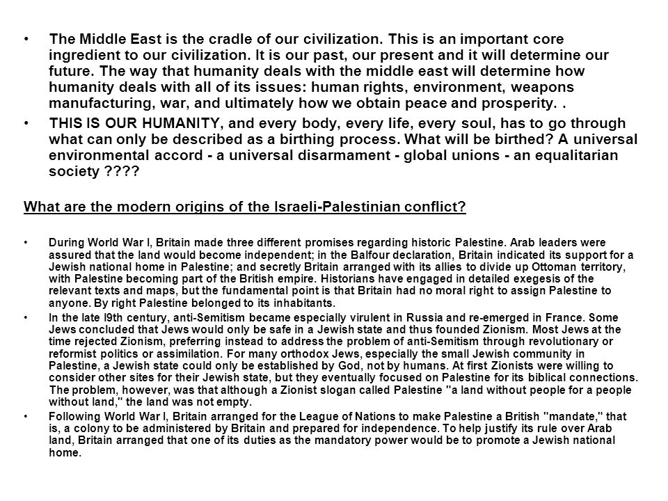 What are the modern origins of the Israeli-Palestinian conflict