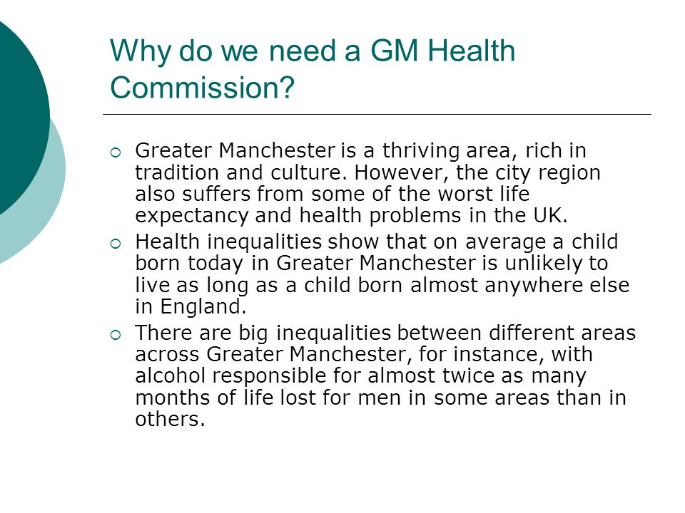 Why do we need a GM Health Commission