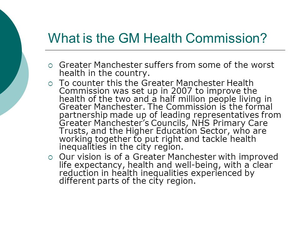 What is the GM Health Commission