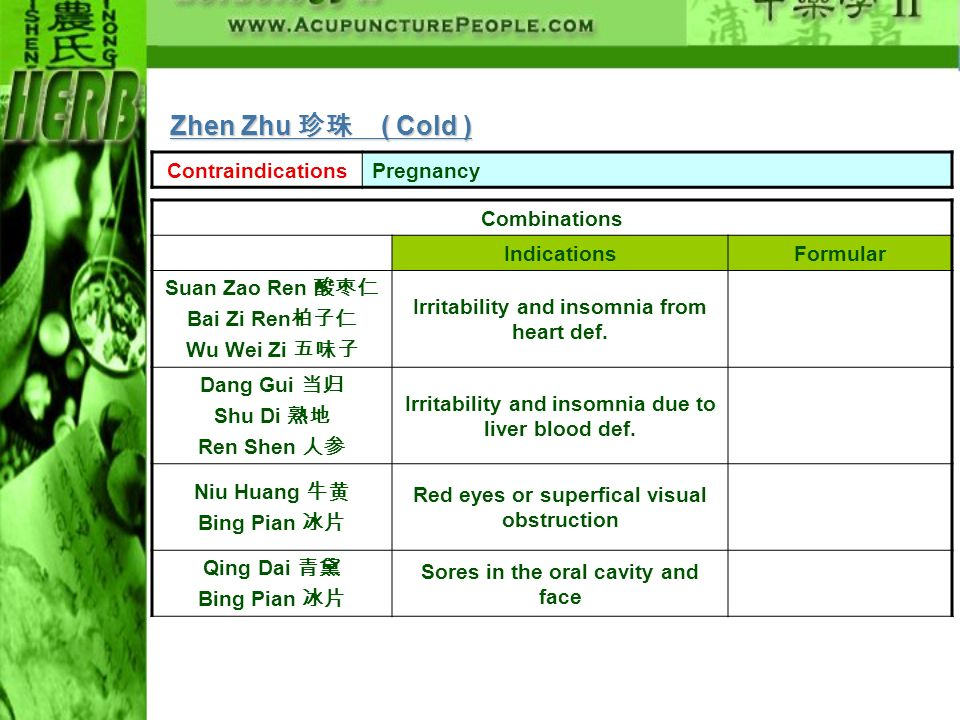 Zhen Zhu 珍珠 ( Cold ) Contraindications Pregnancy Combinations