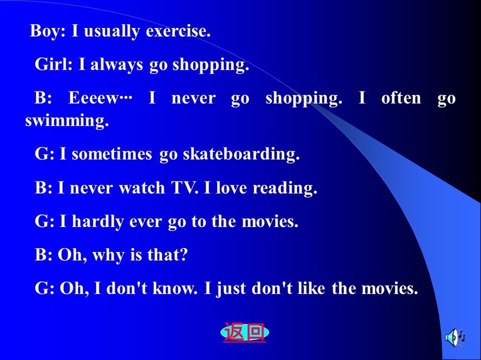 返回 Boy: I usually exercise. Girl: I always go shopping.