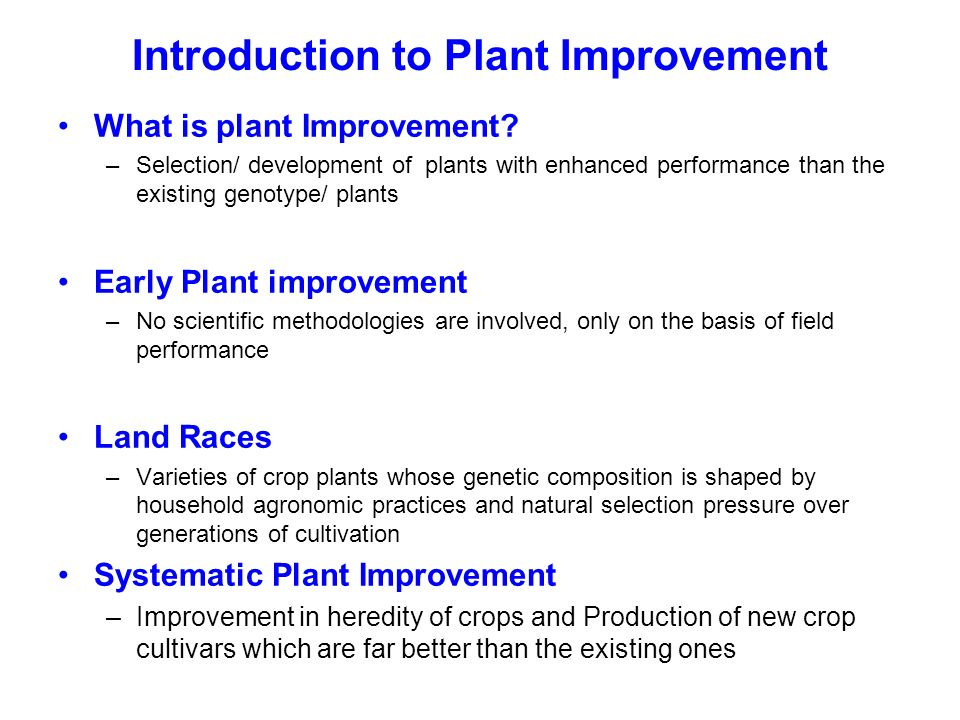 Introduction to Plant Improvement