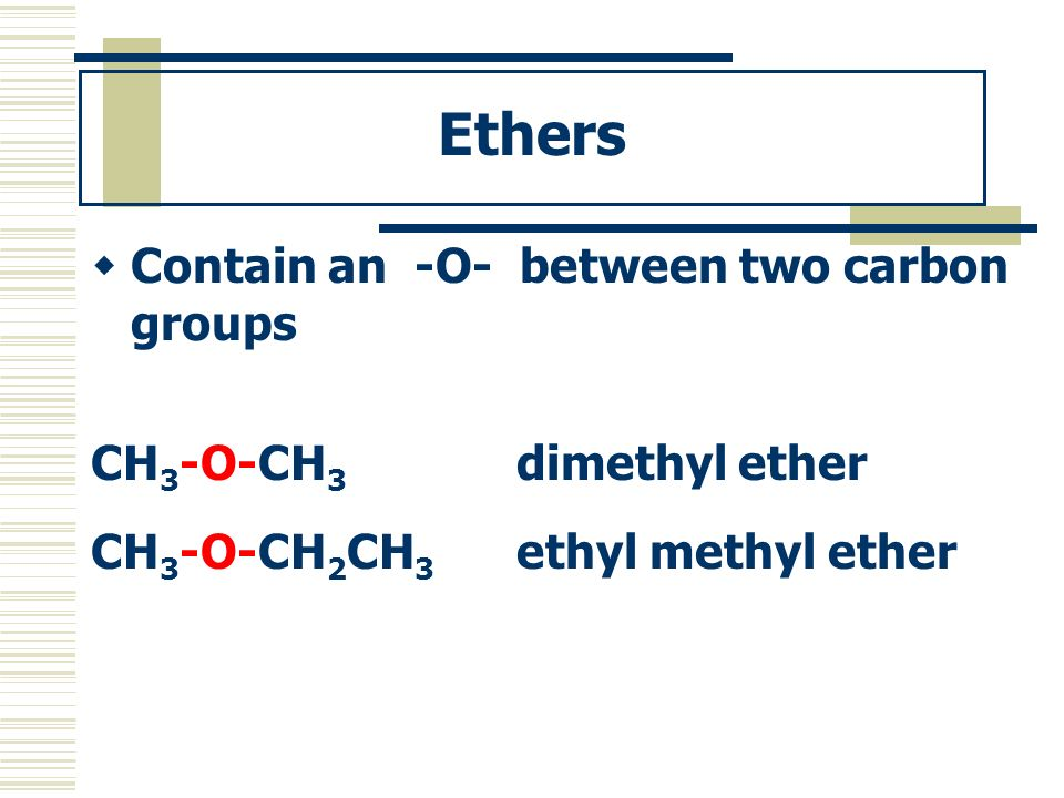 Ethers Contain an -O- between two carbon groups