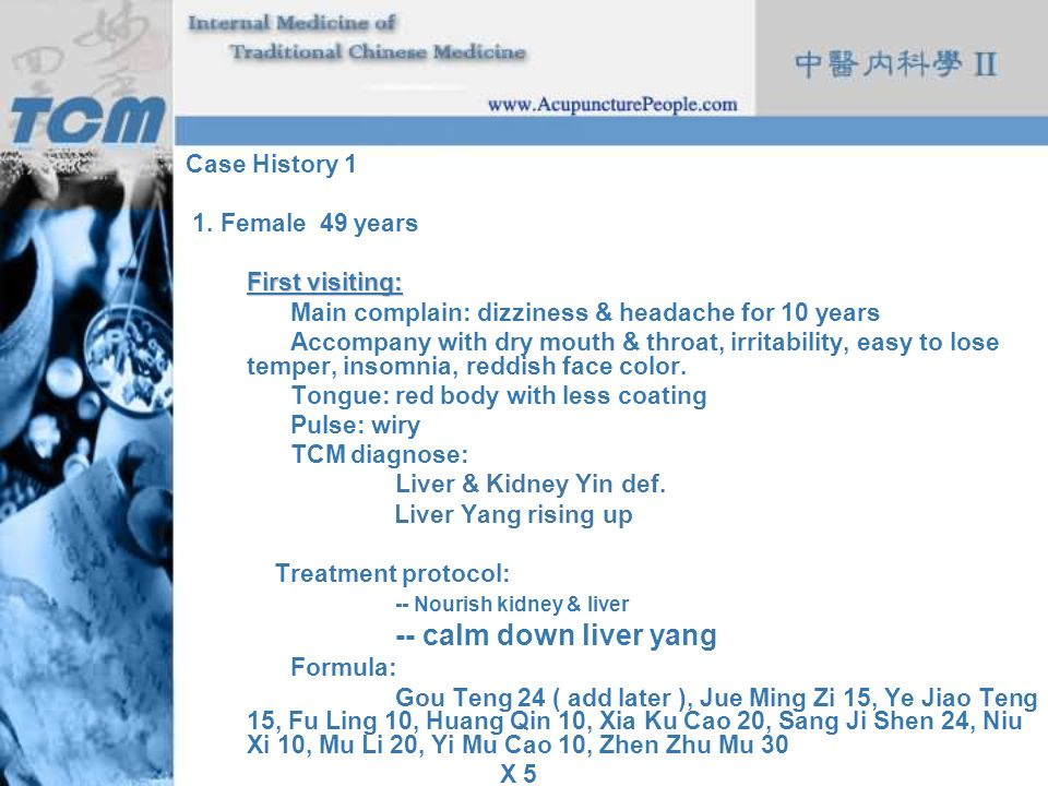 -- calm down liver yang Case History 1 1. Female 49 years
