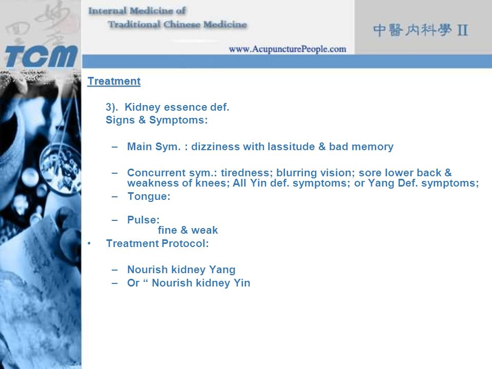 Treatment 3). Kidney essence def. Signs & Symptoms: Main Sym. : dizziness with lassitude & bad memory.