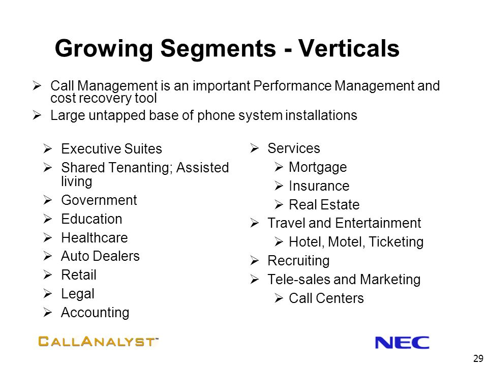 Growing Segments - Verticals