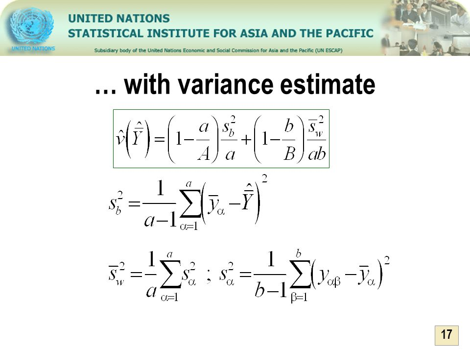 … with variance estimate