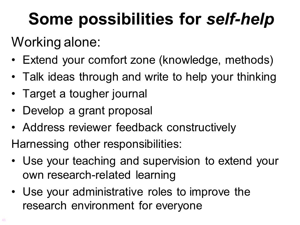 Some possibilities for self-help
