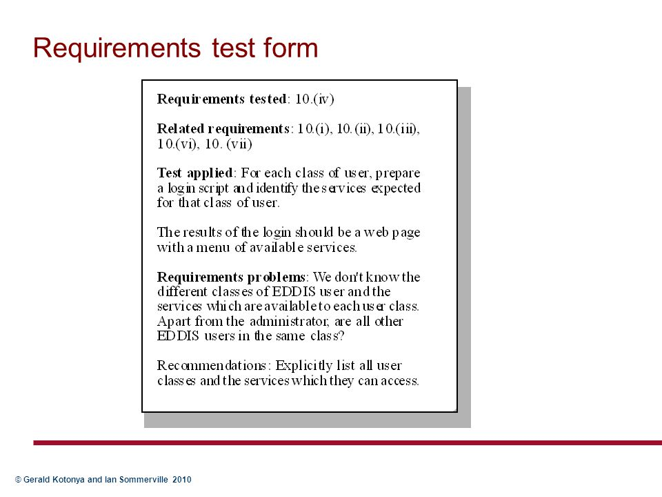 Requirements test form