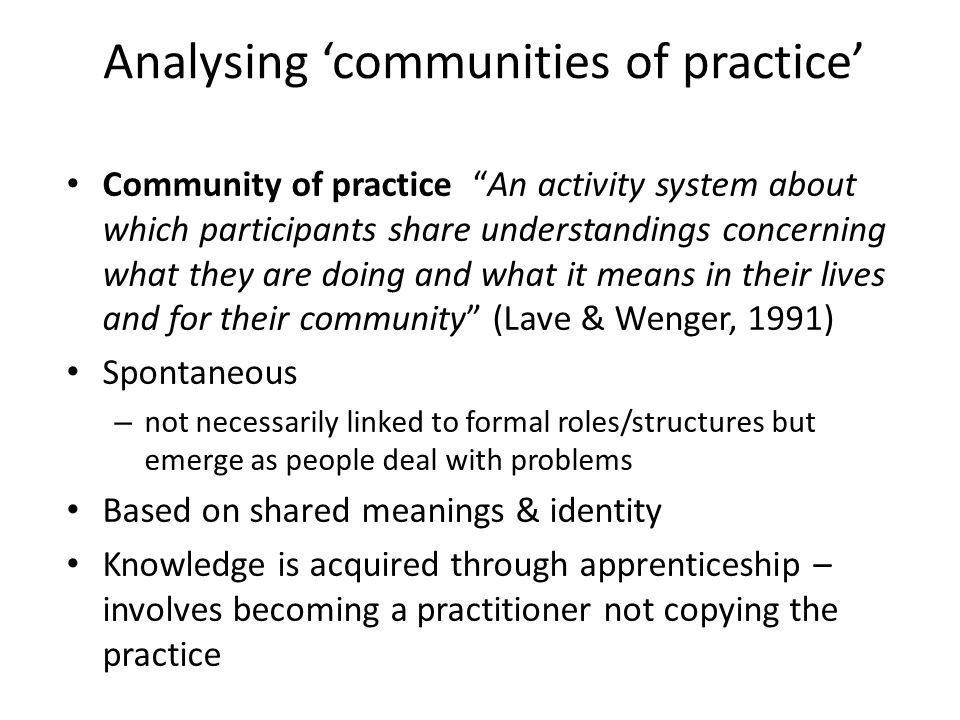Analysing 'communities of practice'