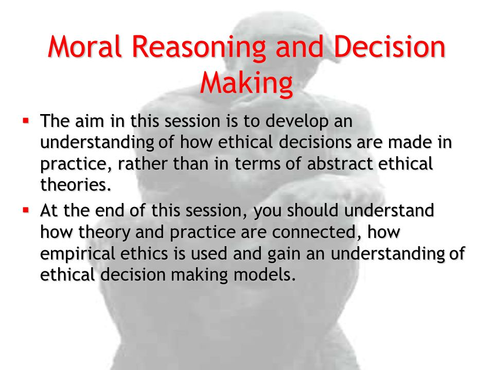An introduction to the analysis of moral development