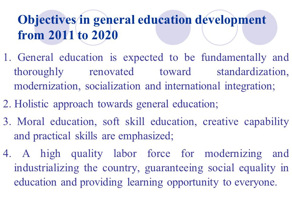 Objectives in general education development from 2011 to 2020