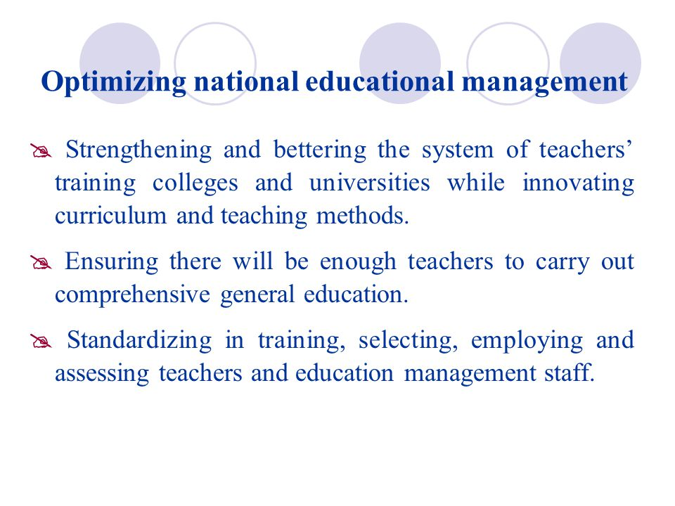 Optimizing national educational management