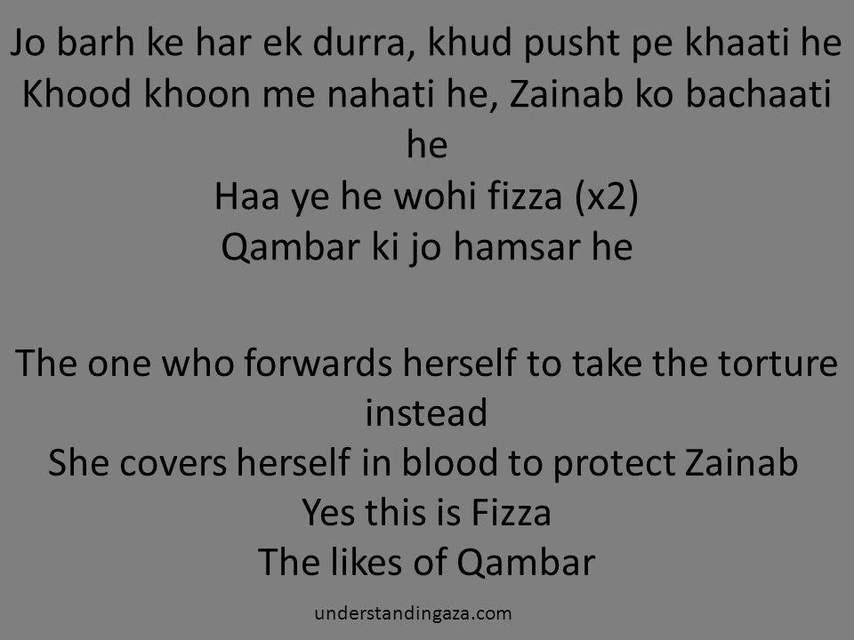 Jo barh ke har ek durra, khud pusht pe khaati he Khood khoon me nahati he, Zainab ko bachaati he Haa ye he wohi fizza (x2) Qambar ki jo hamsar he