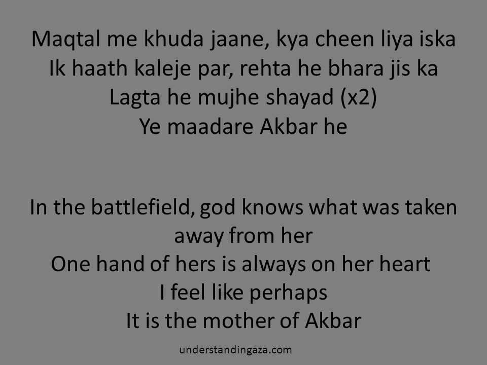 It is the mother of Akbar