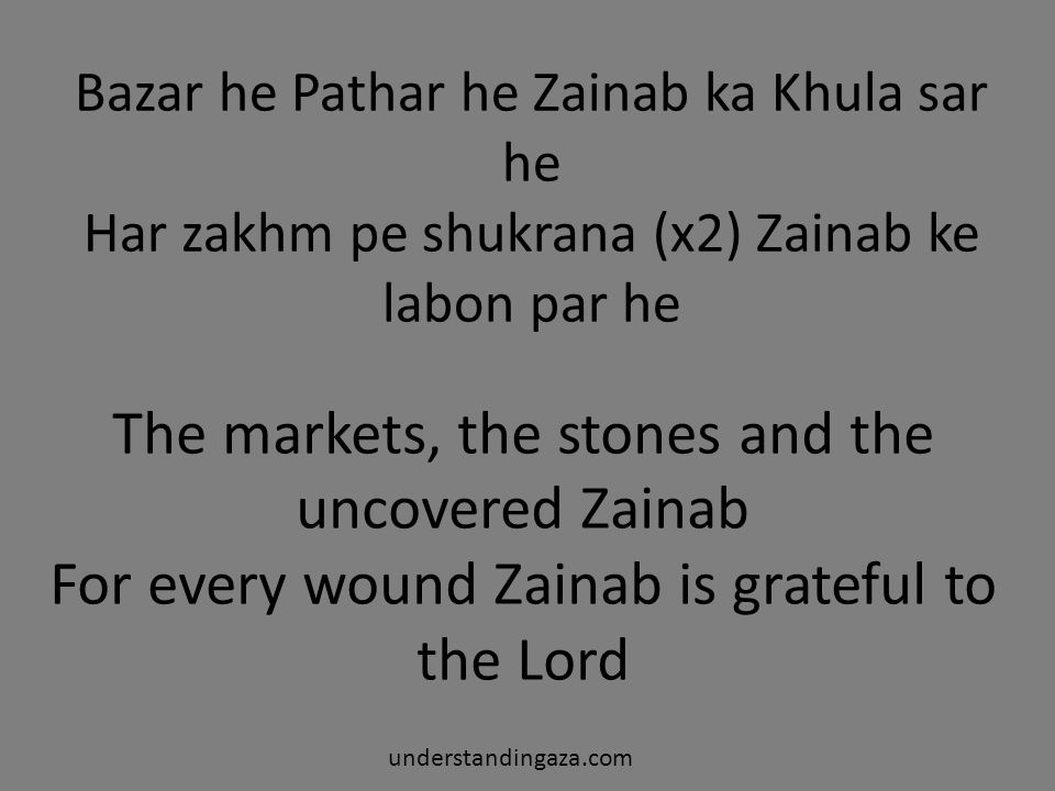 The markets, the stones and the uncovered Zainab