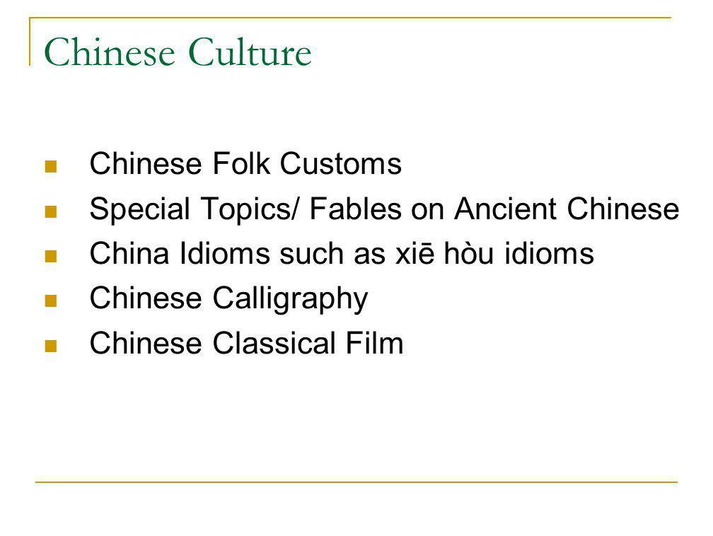 Chinese Culture Chinese Folk Customs