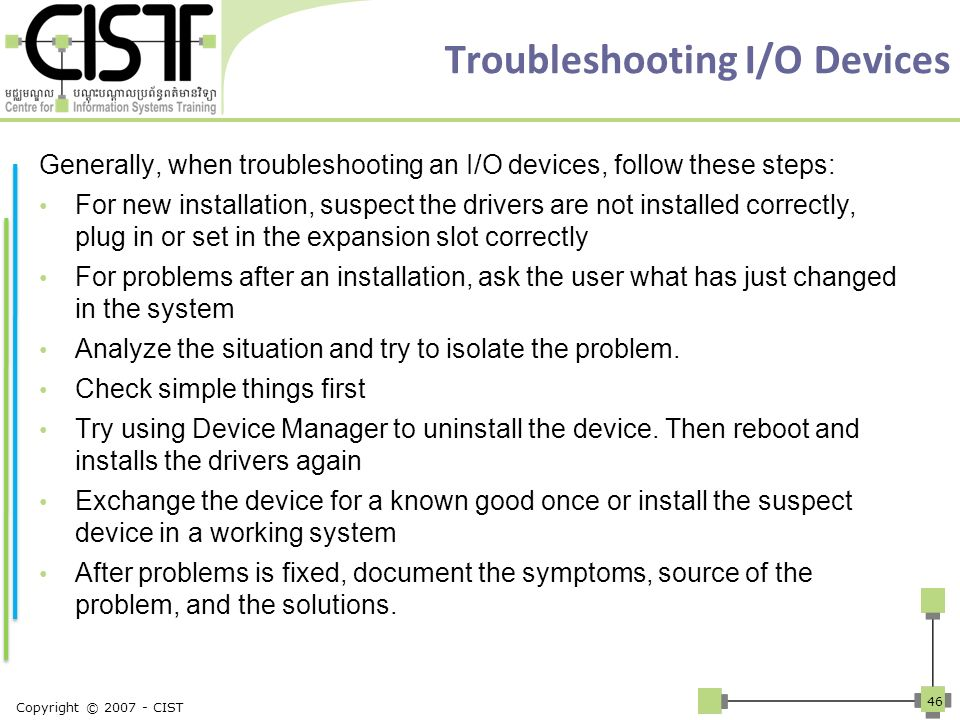 Troubleshooting I/O Devices