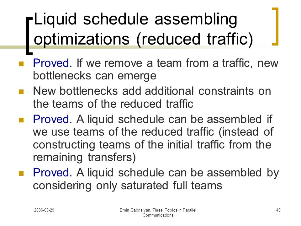 Liquid schedule assembling optimizations (reduced traffic)