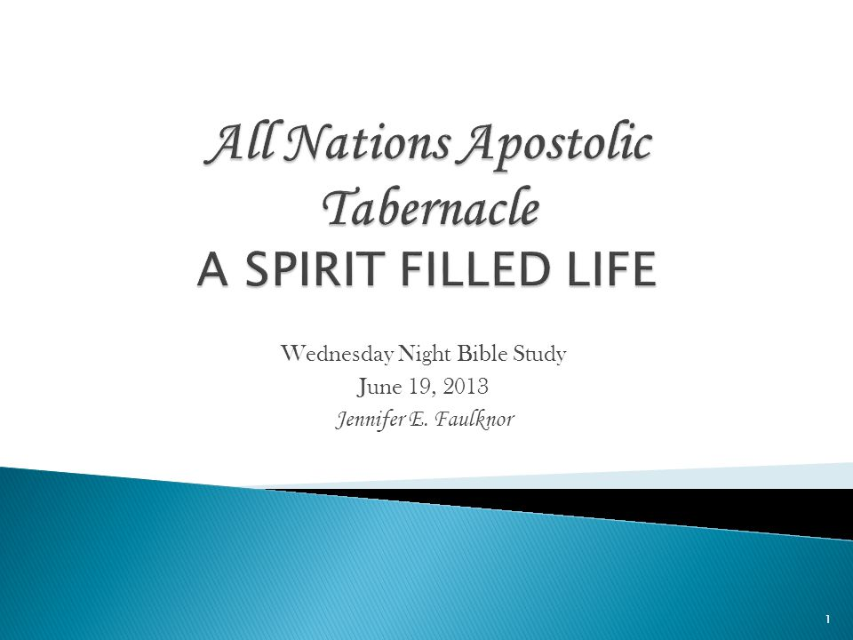 All Nations Apostolic Tabernacle A SPIRIT FILLED LIFE