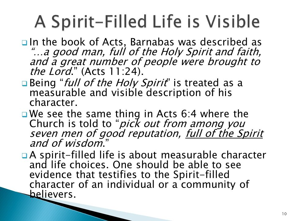 A Spirit-Filled Life is Visible