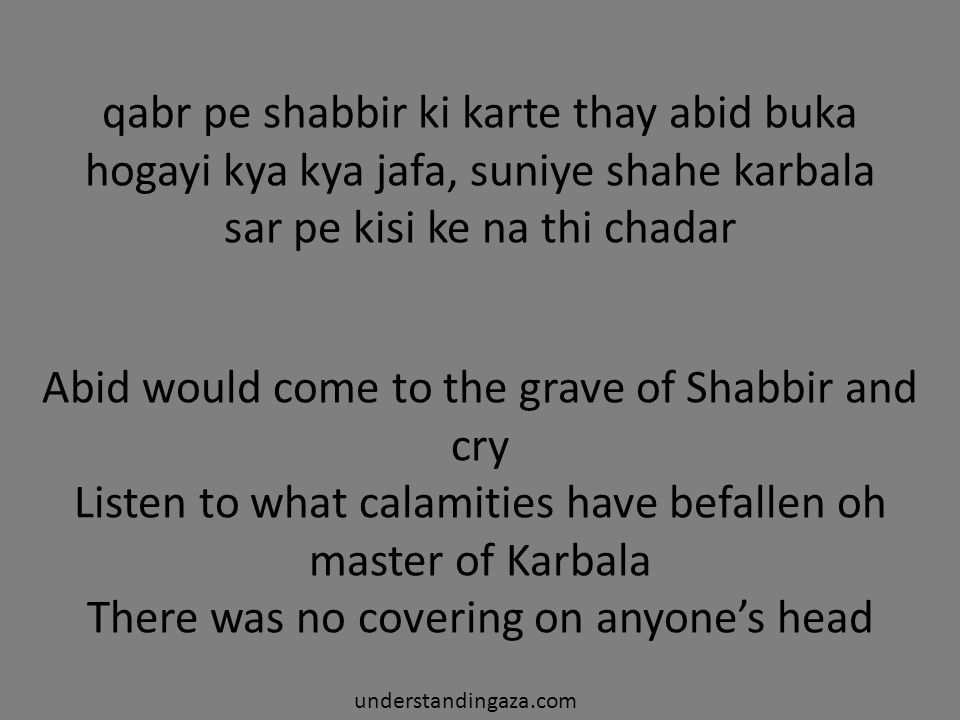 Abid would come to the grave of Shabbir and cry