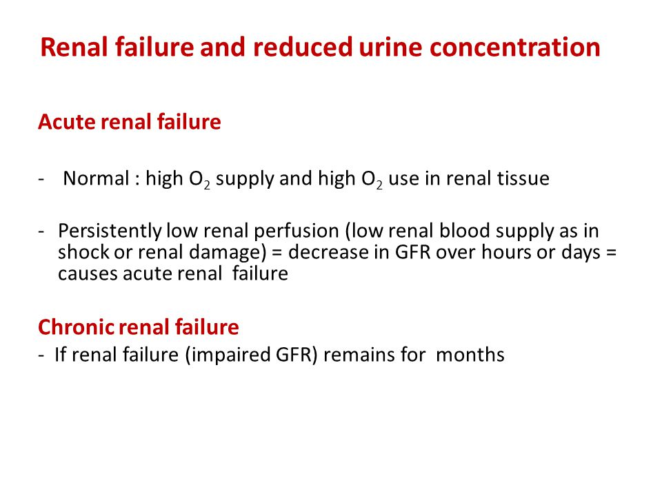 Renal failure and reduced urine concentration