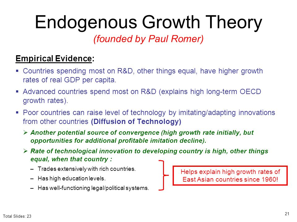 Endogenous Growth Theory (founded by Paul Romer)