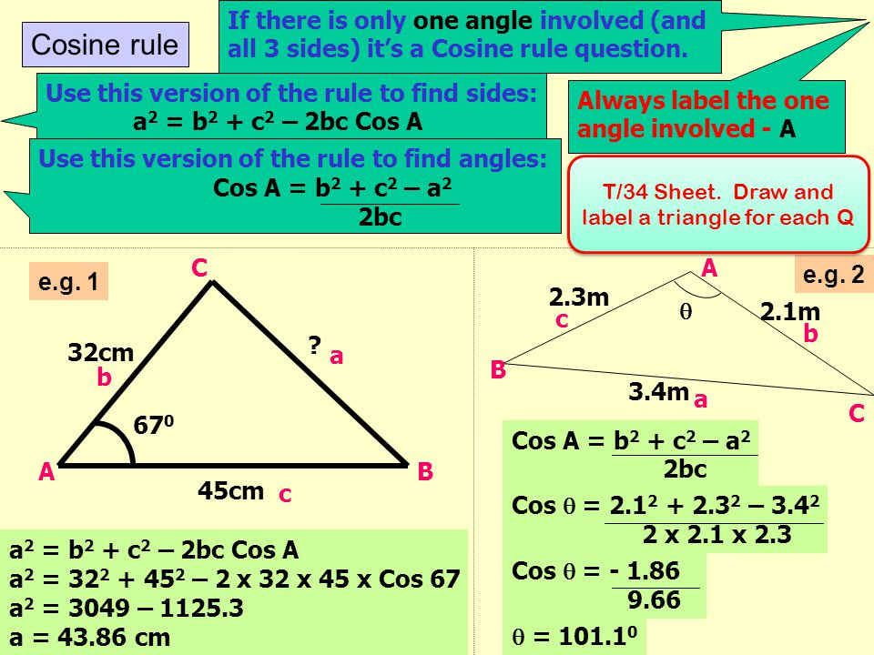 T/34 Sheet. Draw and label a triangle for each Q