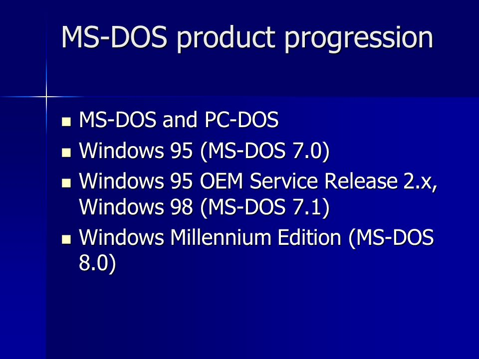 MS-DOS product progression