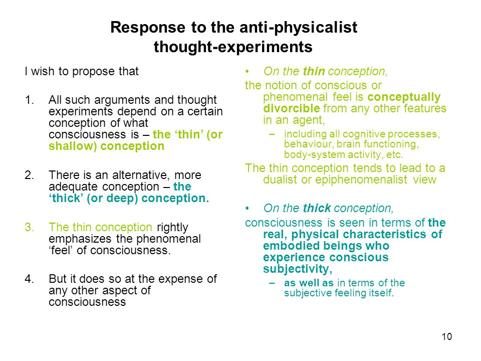 Response to the anti-physicalist thought-experiments