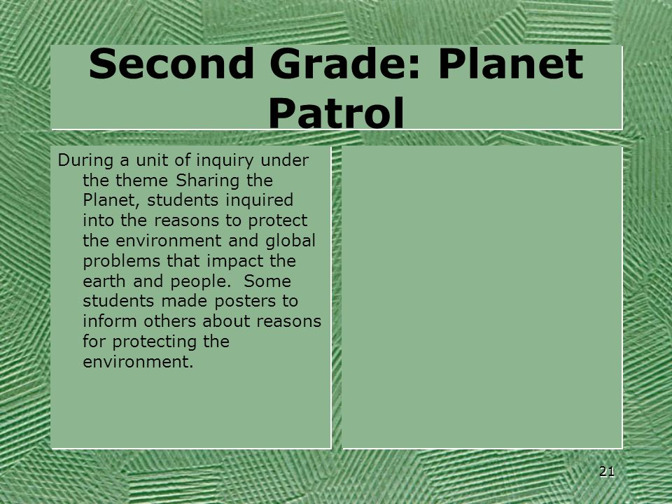 Second Grade: Planet Patrol