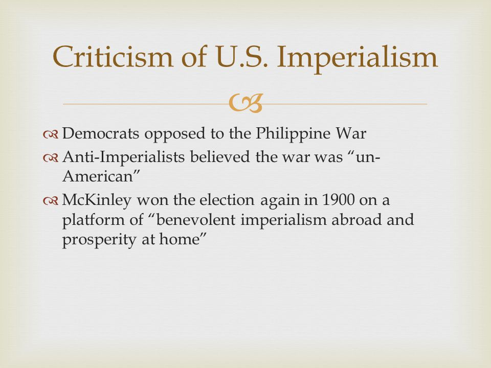 Criticism of U.S. Imperialism