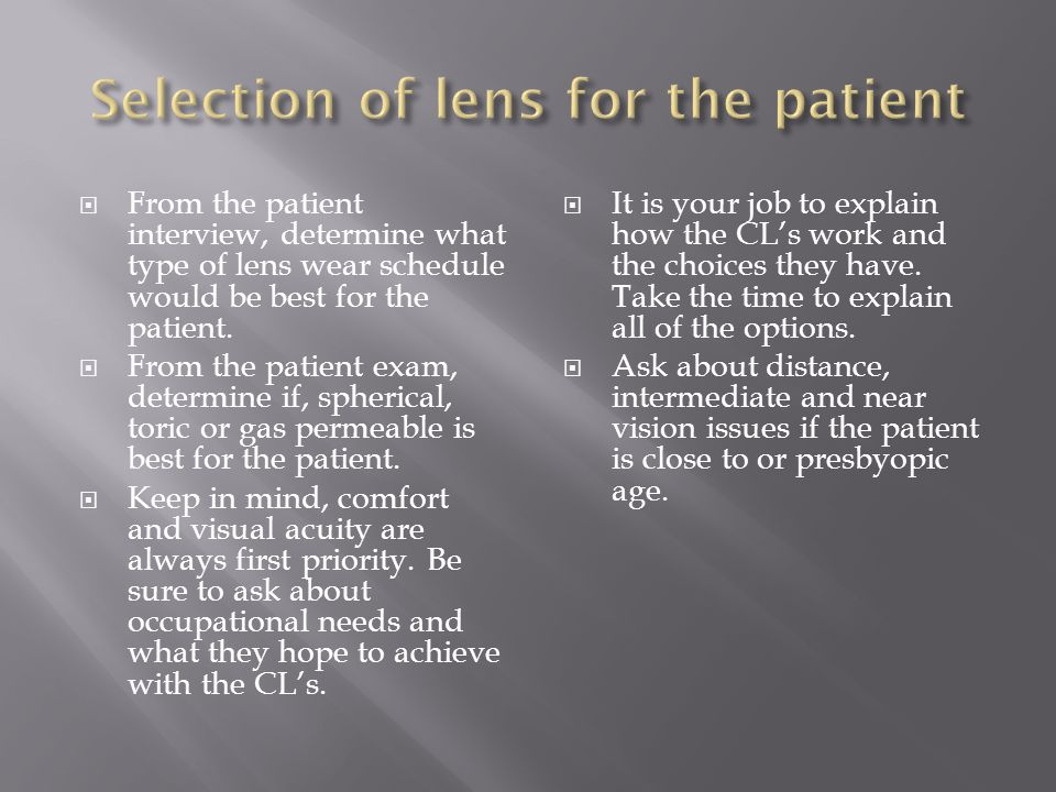 Selection of lens for the patient