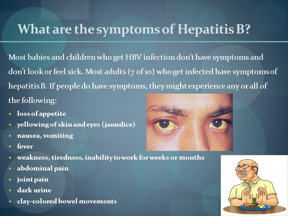 What are the symptoms of Hepatitis B