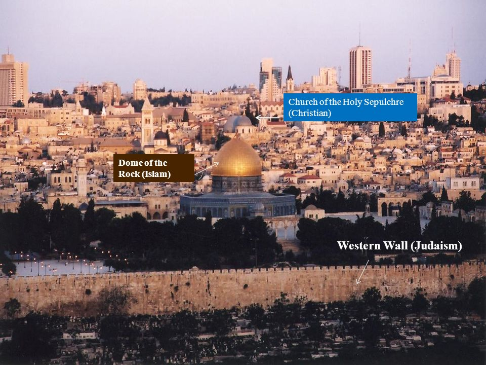 Western Wall (Judaism)